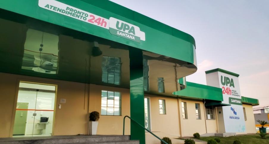 UPA Santana terá segurança reforçada com câmeras e Guardas Municipais
